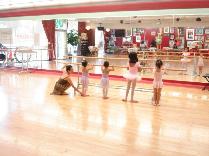 Discount Dance Supply DDS Bundles And Teacher Dress Code Information - Discount dance flooring
